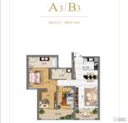 君悦・黄金海岸3室2厅2卫0平方米户型图