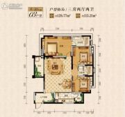 源海仙村一号3室2厅1卫129平方米户型图