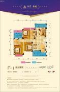 华宇金苑4室2厅2卫0平方米户型图