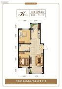 海富臻园2室1厅1卫0平方米户型图