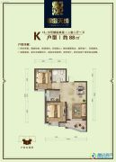 翠岛天成2室2厅1卫88平方米户型图