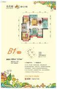 龙光城4室2厅2卫100--115平方米户型图