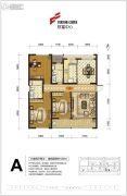 财富中心3室2厅2卫130平方米户型图