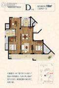 绿城长峙岛银杏园3室2厅1卫118平方米户型图