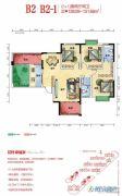 海湘城4室2厅2卫128--131平方米户型图