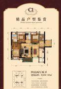 湛江万达广场4室2厅2卫130--131平方米户型图