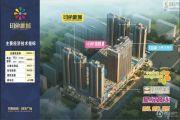 印象新城规划图