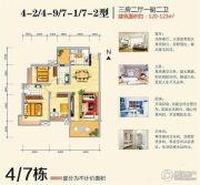 神憩乾珑3室2厅2卫120--123平方米户型图