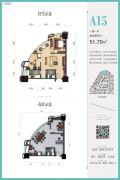 融创滨江壹号1室1厅1卫51平方米户型图