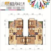胜利雅苑2室2厅1卫76平方米户型图