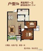 信跃盛世家园2室2厅1卫91平方米户型图