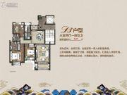 正大万物城3室2厅2卫121平方米户型图