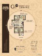 福港・好莱坞3室2厅2卫137平方米户型图