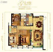 金科财富商业广场3室2厅2卫125平方米户型图