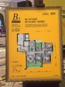 立体城4室2厅2卫132平方米户型图