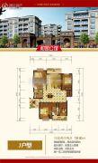 星城国际4室2厅2卫130--140平方米户型图