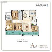 正弘悦云庄4室2厅2卫144平方米户型图