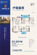 乾通・时代广场3室2厅2卫120--122平方米户型图