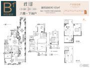 鲁能泰山7号院4室2厅3卫155平方米户型图