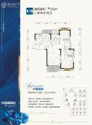武汉中国健康谷3室2厅2卫130平方米户型图