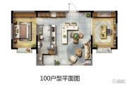 华新城�Z园2室2厅1卫100平方米户型图