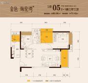 金色海伦湾3室2厅2卫89平方米户型图