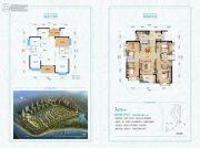 万科・红树东岸4室2厅2卫129平方米户型图