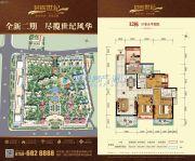 湛江君临世纪4室2厅2卫131平方米户型图