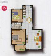欧典・宏峪2室2厅1卫94平方米户型图
