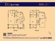 美林湖国际社区4室2厅4卫0平方米户型图