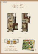 名城紫金轩4室2厅2卫97平方米户型图