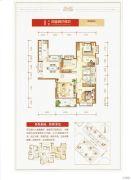 潮州恒大名都4室2厅2卫139平方米户型图