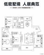 建业・春天里4室2厅2卫144平方米户型图
