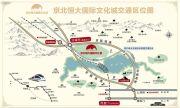 京北恒大国际文化城交通图