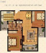 鹏欣水游城2室2厅1卫107平方米户型图