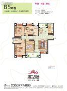 国风鸿城3室2厅1卫110平方米户型图