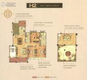 碧桂园梅公馆3室2厅2卫157平方米户型图