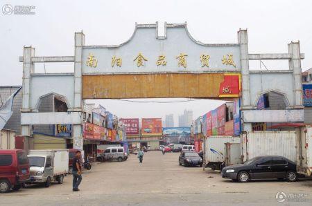 东鑫中央公园