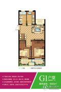 三盛・箐华里2室2厅1卫68平方米户型图