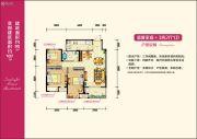 佳源优优花园3室2厅1卫95平方米户型图