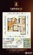 精通盛世花园3室2厅2卫111平方米户型图