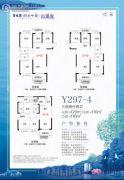 碧桂园假日半岛3室2厅2卫110--120平方米户型图