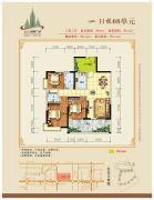 鑫源国际广场3室2厅2卫122平方米户型图