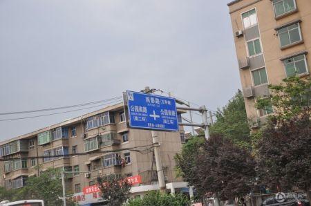 曲江・国风世家
