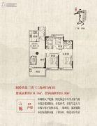 增城方圆云山诗意3室2厅2卫118平方米户型图