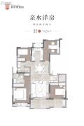 普罗理想国4室2厅2卫142平方米户型图
