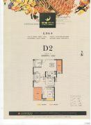 星海传说2室2厅1卫106平方米户型图