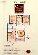 瀚业・紫御澜湾3室2厅2卫119--126平方米户型图