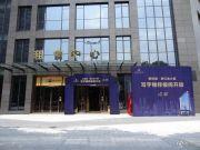 碧桂园新亿德大厦实景图