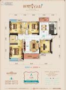 米罗云山4室2厅2卫138平方米户型图
